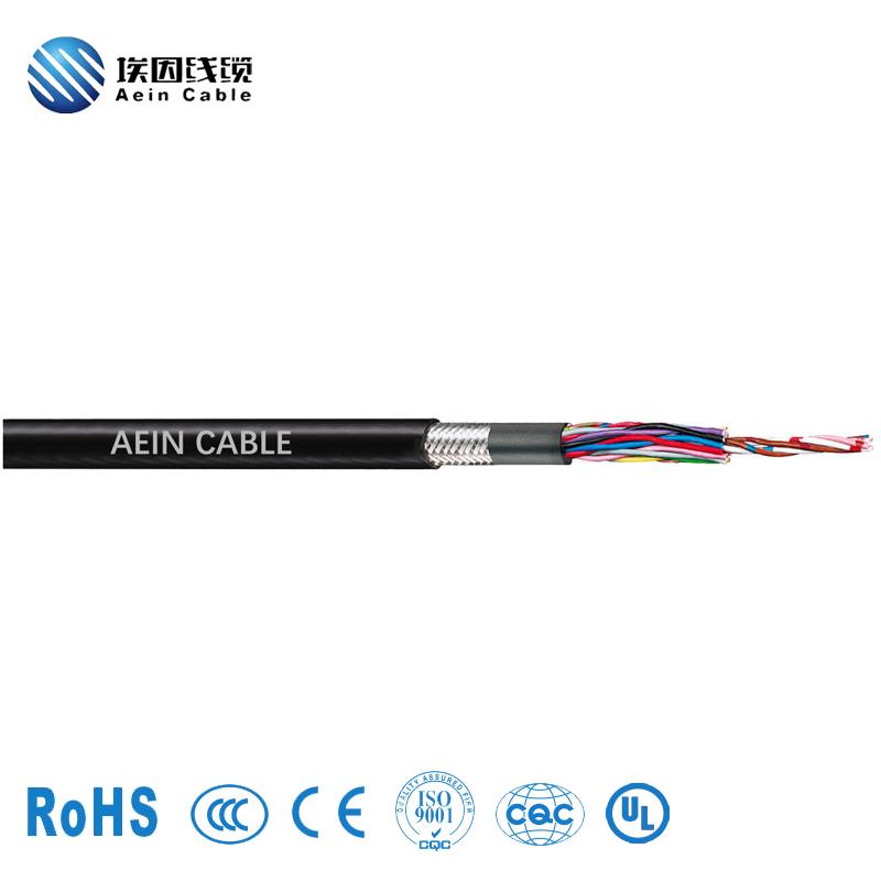 PUR拖链电缆 带屏蔽 单护套 ANF9002