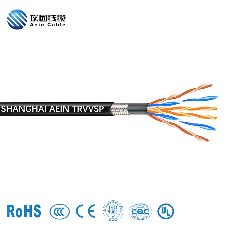 TRVVSP双绞双护套屏蔽拖链