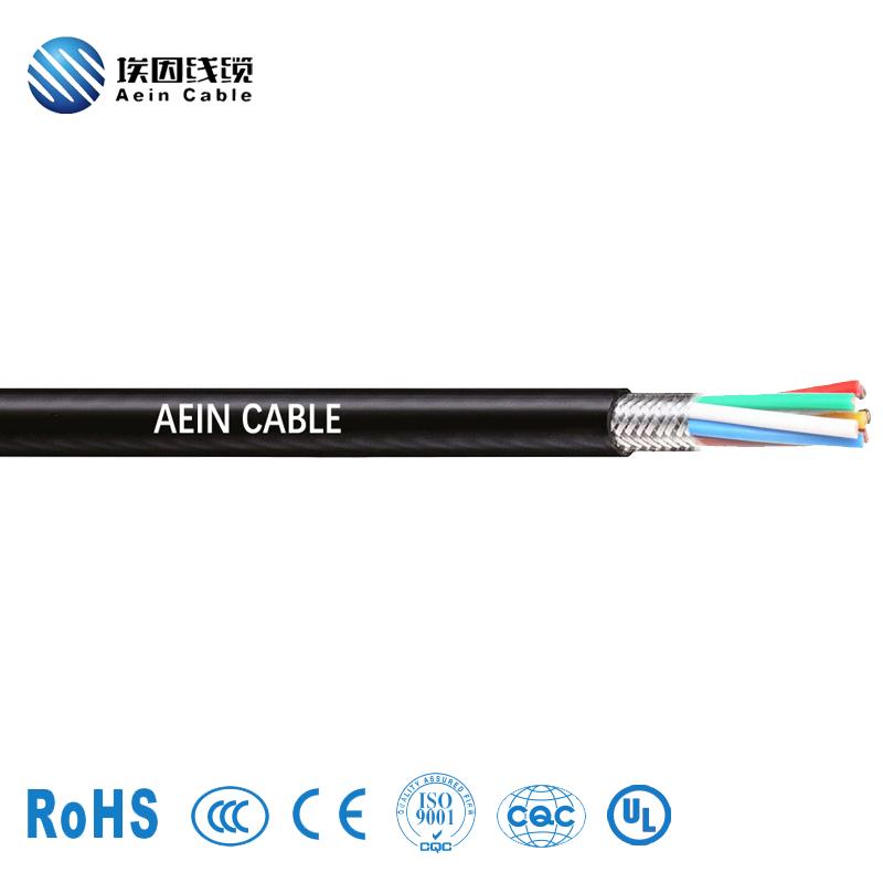 机器人电缆 带屏蔽 ROBOT900BP