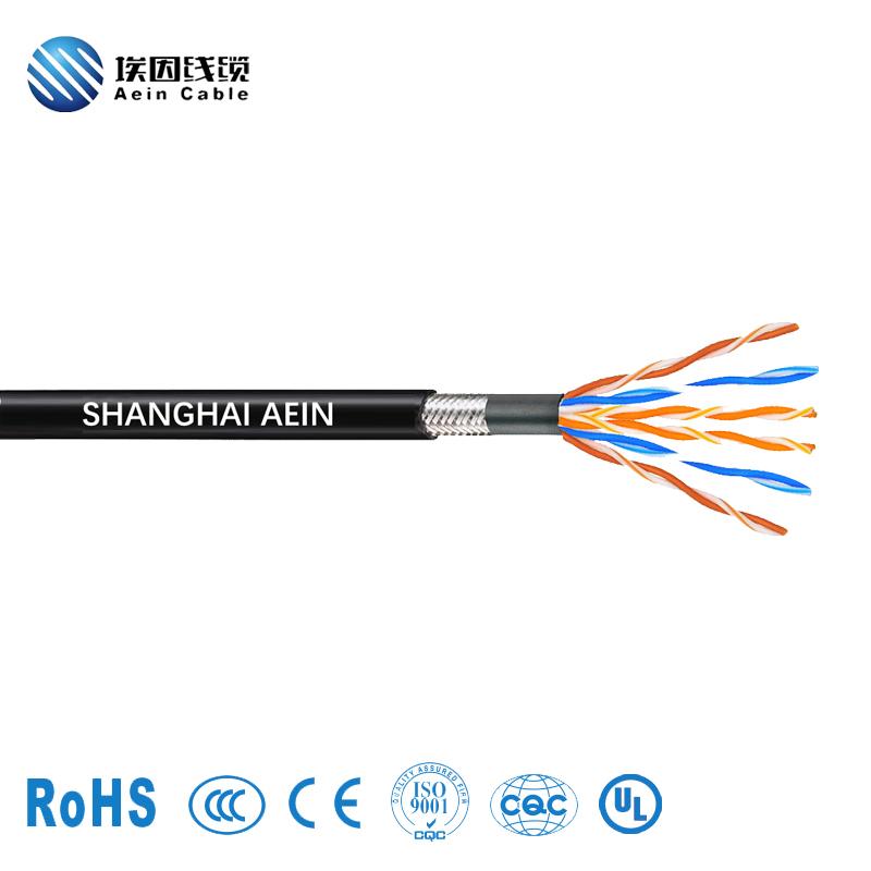 高速拖链电缆 双绞屏蔽 双护套