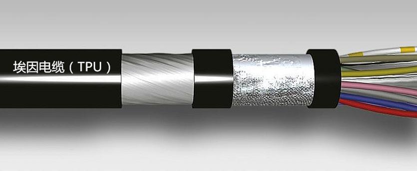 聚氨酯TPU电缆